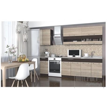 Virtuvės komplektas MASHA 200