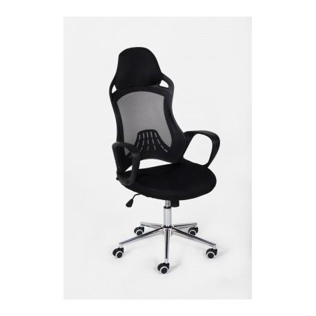 Biuro kėdė DOLORES