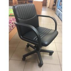 Biuro kėdė TRADE