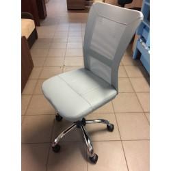 Biuro kėdė 611276